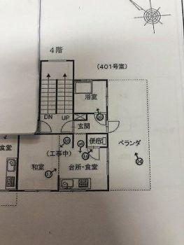 プルミエM 401号室