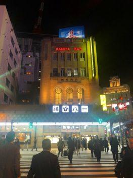 東京会議1月