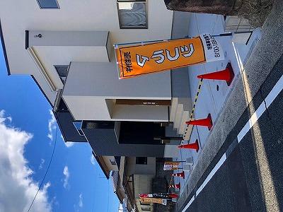 10月24日、25日は口田の新築物件 オープンハウスへ Part 4