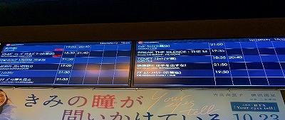 久しぶりの映画鑑賞