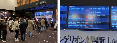 映画鑑賞+初日舞台あいさつ