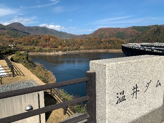Go to 温井ダム!